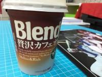 今日のカフェイン