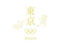 新オリンピック-ロゴ