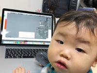 Illustratorを扱う1歳の息子