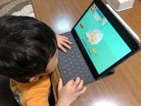 iPadでYouTubeを見るもうすぐ4歳児